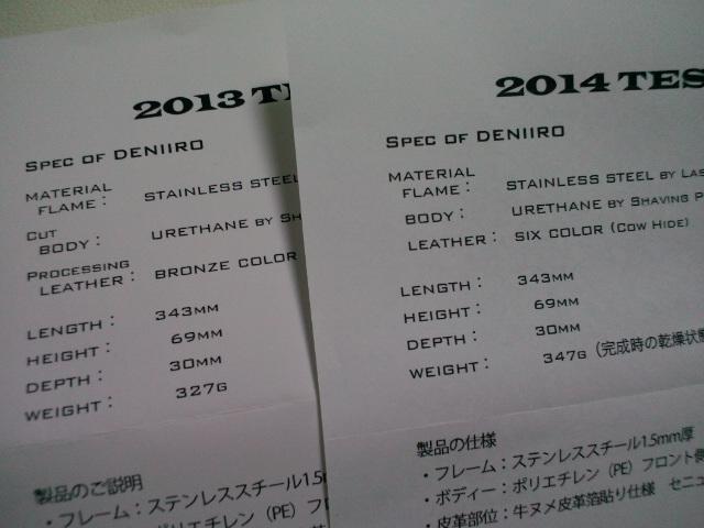 2014083122020000.jpg
