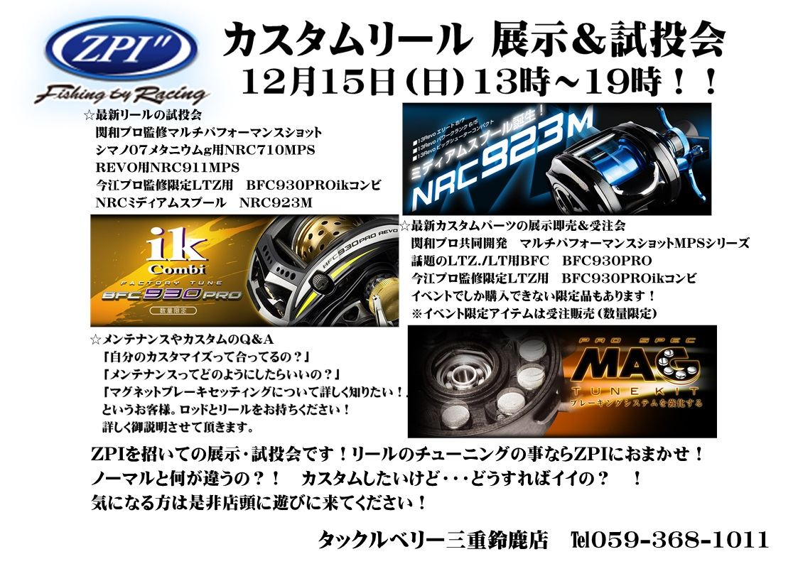 20131212-001ZPI.jpg