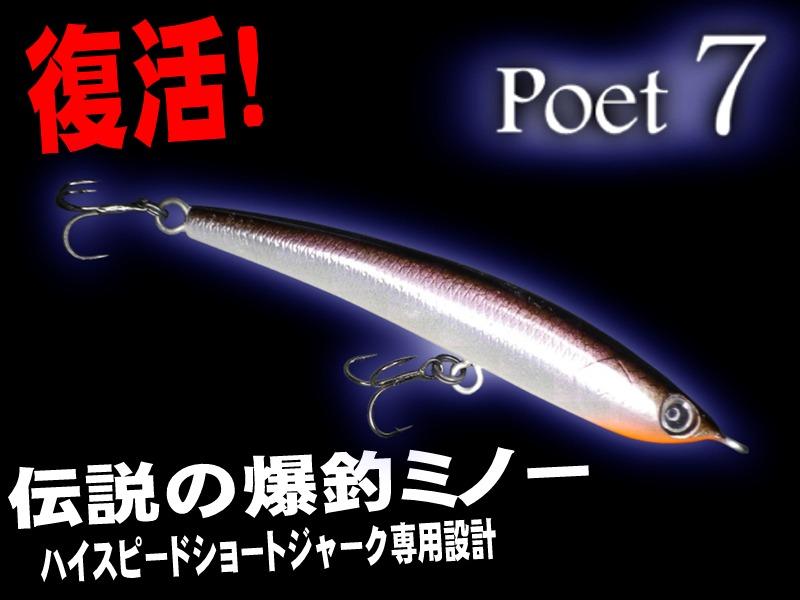 poet711top.jpg
